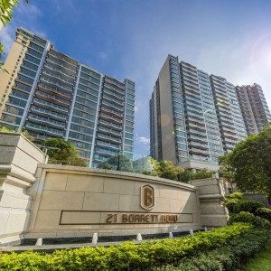 asias-most-expensive-apartment-just-sold-for-59-million