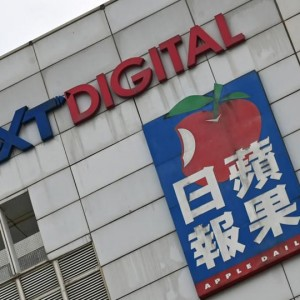 hong-kong-pro-democracy-paper-apple-daily-ceases-operations-week-after-crackdown